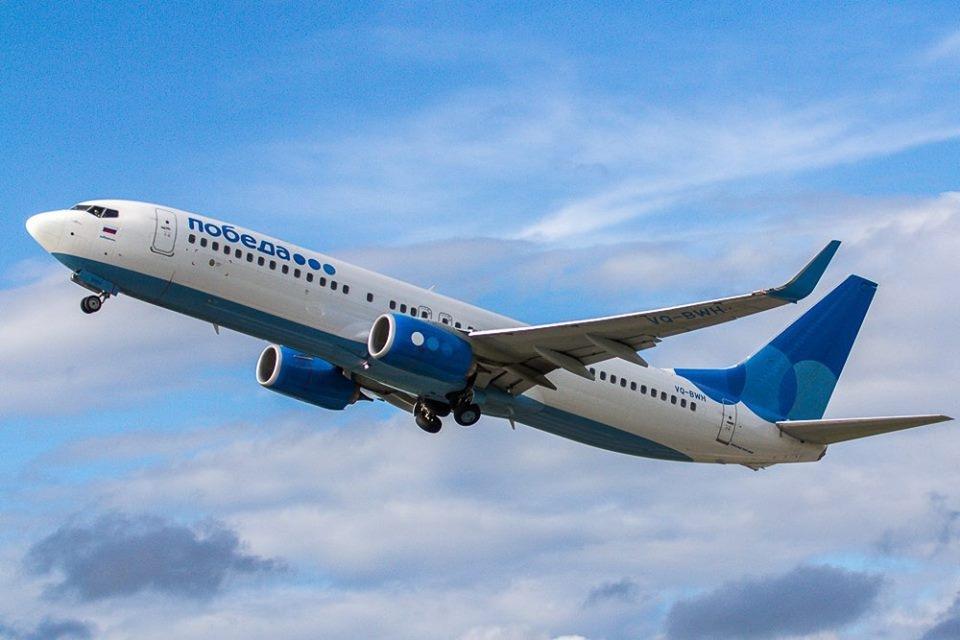 Екатеринбург Краснодар авиабилеты от 3424 руб расписание